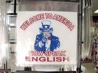Hablando inglés: cuidado con los diferentes significados en Estados Unidos y en Reino Unido