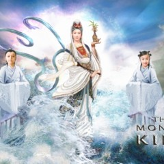 carteles-de-la-pelicula-the-monkey-king