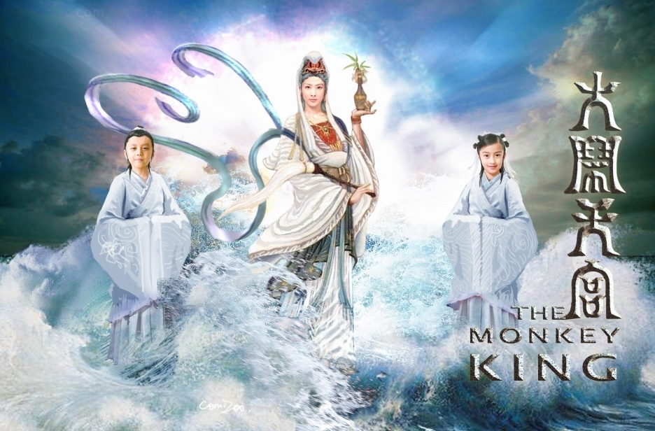 Foto de Carteles de la película 'The Monkey King' (1/12)