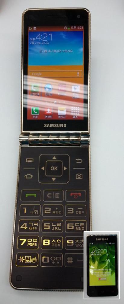 Samsung Galaxy Golden