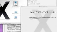 Comprador de Mac Mini en Japón recibe disco de restauración de Snow Leopard