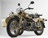 Ural Gear-Up Sahara edición limitada