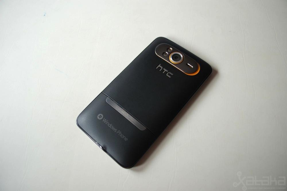 Foto de HTC HD7, análisis (9/21)