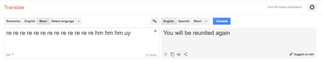 Google Traductor Poseido
