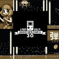 Así es Dangan GB, el juego diseñado para la mítica Game Boy  por su 30 aniversario