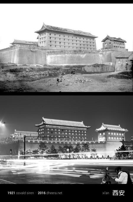 China Antes Y Ahora 2