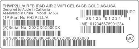 Ipad Barcode