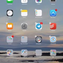 Foto 19 de 26 de la galería ios-10-en-ipad en Applesfera