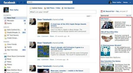 Facebook presenta Exchange, su venta de publicidad personalizada mediante subasta
