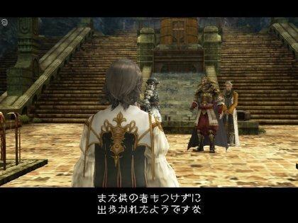 Final Fantasy XII, perfecto según Famitsu