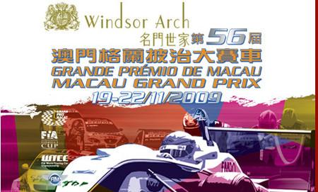 Las promesas de la F3 se citan en Macau