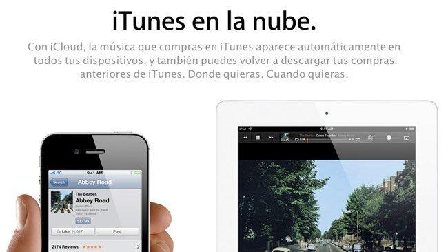 iTunes Match ya funciona de manera oficial en España