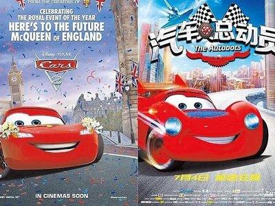 """Ni los autos de """"Cars"""" se salvan de las malas copias chinas"""