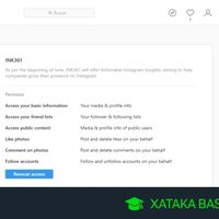 Cómo administrar las aplicaciones que tienen acceso a tu cuenta de Instagram