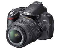 Nikon D3000 ¿rumor o está al caer?
