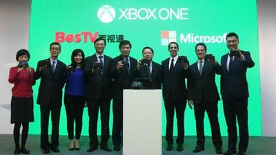 Xbox One se estrena en China, pero con restricciones en la lista de juegos disponibles