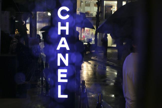 Foto de Las modelos de Chanel de fiesta (1/26)