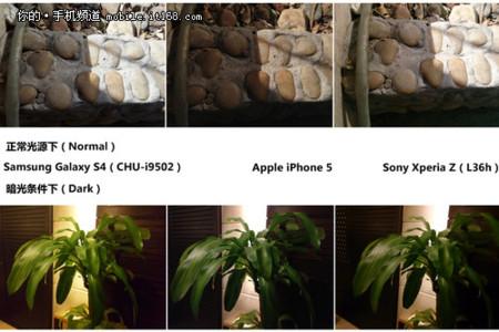 Samsung galaxy S4 vs iphone 5 photo