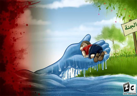 Syrian Boy Drowned Mediterranean Tragedy Artists Respond Aylan Kurdi 6 700