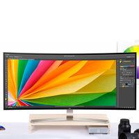 LG Ultrawide, la gama de monitores ultrapanorámicos se actualiza para ofrecer más espacio de trabajo
