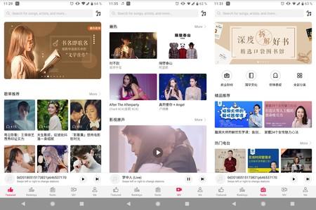 Huawei Music 2