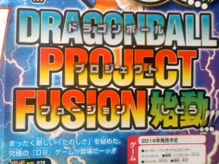 Dragon Ball Project Fusion Ann Leak 01 18 16 001