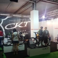 Foto 27 de 31 de la galería festibike-2013-bicicletas en Vitónica