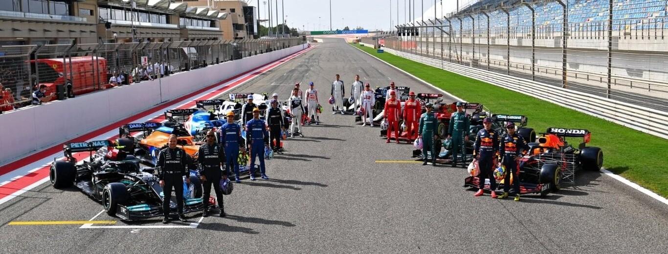 Arrancamos! Guía de la Fórmula 1 2021: El uno por uno de todos los pilotos  y coches del mundial