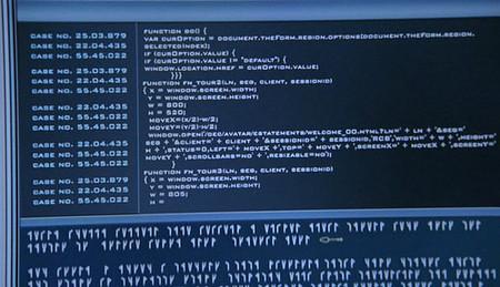 La garantía del software