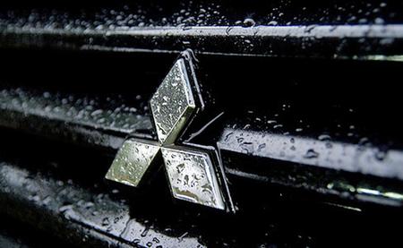 Los coches de competición más bellos de la historia: Mitsubishi