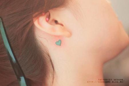 Seoeon Tatuadora Coreana