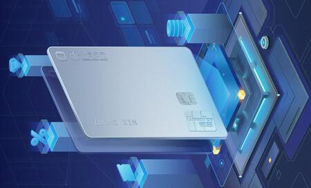La tarjeta de crédito de Xiaomi ya existe: estas son todas sus ventajas