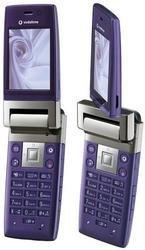 Vodafone 904SH, móvil que te reconoce