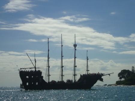 Talleres Ilegales Piratas