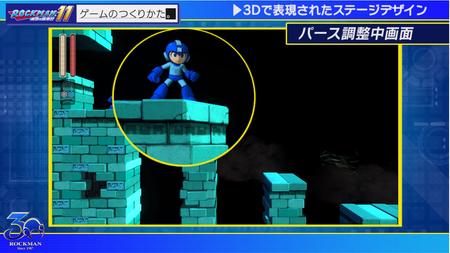 Mega Man 11 01