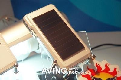 CeBIT 2006: MSI presenta portátil y MP3 solares