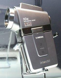 Nueva videocámara Sanyo Xacti DMX-HD1