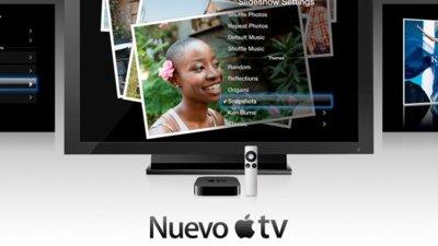 El nuevo Apple TV aparece en la Apple Store española