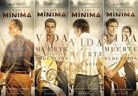 'La Isla Mínima' lidera las nominaciones de los II Premios Feroz