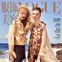 Vogue China:  Ruth Bell y Frederikke Sofie