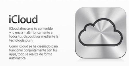 iCloud, Apple por fin se toma en serio la nube