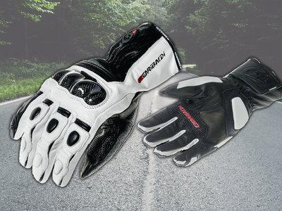 Fresquitos y con buena protección a precio razonable: así son los guantes Garibaldi Scream