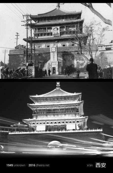 China Antes Y Ahora 4