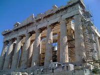 España acudirá al rescate de Grecia con 9.792 millones de euros; el tuerto que auxilia al ciego