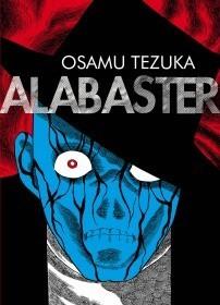 Alabaster portada