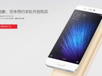 17 millones de personas compiten por los primeros Xiaomi Mi 5