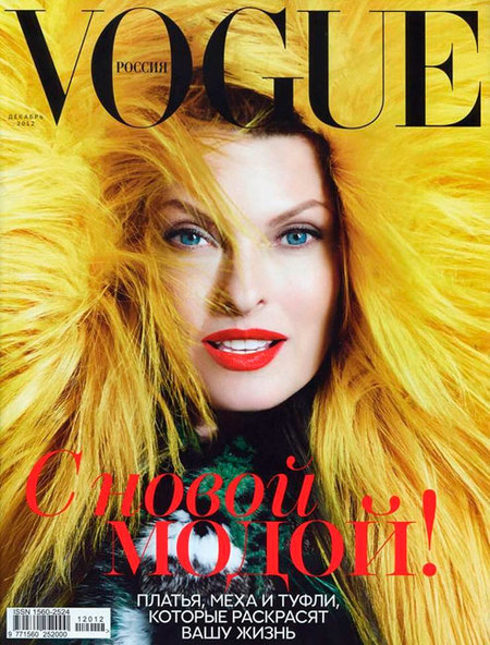 Vogue-Russia-December-2012-Linda-Evangelista-by-Karl-Lagerfeld
