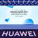 Huawei planea distribuir Harmony OS en 100 millones de dispositivos y con 40 marcas distintas