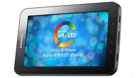 Samsung hace crecer las pantallas SuperAMOLED hasta las 7 pulgadas