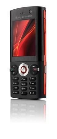 Sony Ericsson K630, HSDPA y 2 megapíxeles